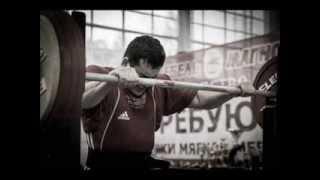 Мотивация в спорте. Соревнование по тяжелой атлетике.