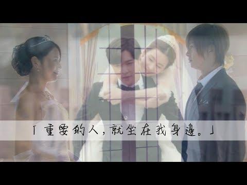 《求婚大作戰》明日晴れるかな - 桑田佳佑 中文字幕 日本/中國 剪輯版