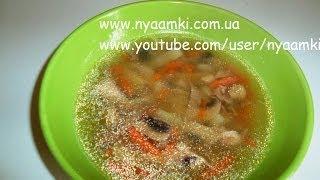 Вкусно и просто: Рецепт приготовления грибного супа. Пошаговый рецепт с видео.
