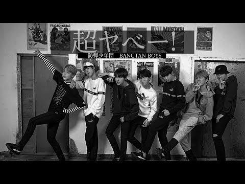 [防弾少年団] BTS  - 超ヤベー ! (DOPE) Lyric Video