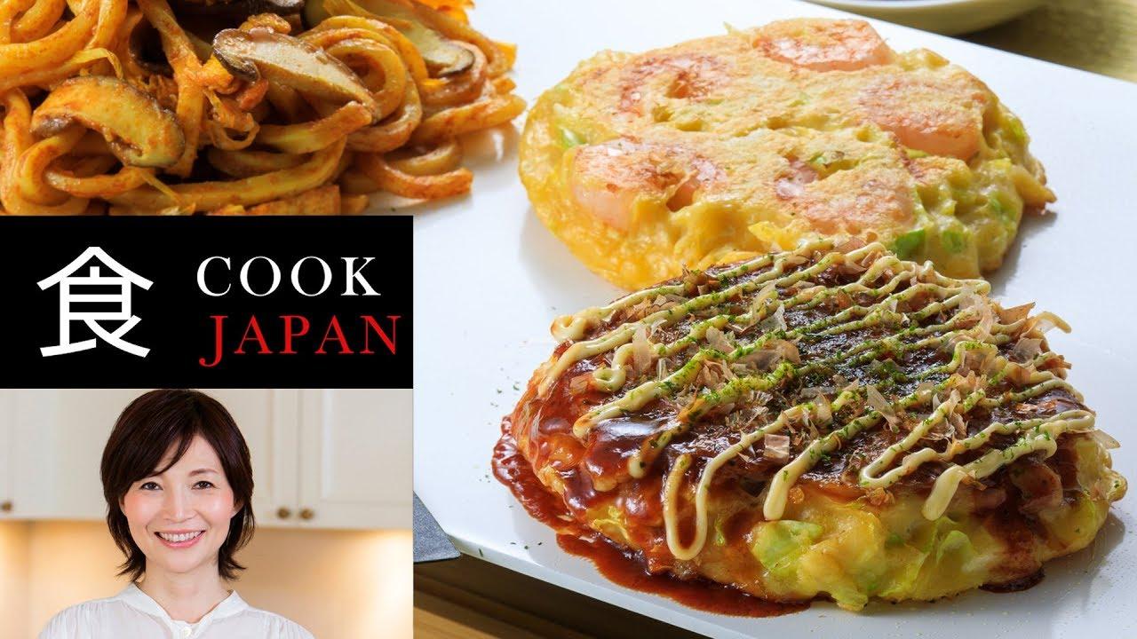 Dining With The Chef Rika S Tokyo Cuisine Okonomiyaki