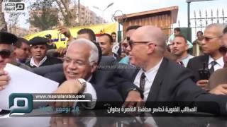 بالفيديو| مطالب الأهالي تحاصر محافظ القاهرة.. والسعيد يدون هواتفهم لمتابعتها