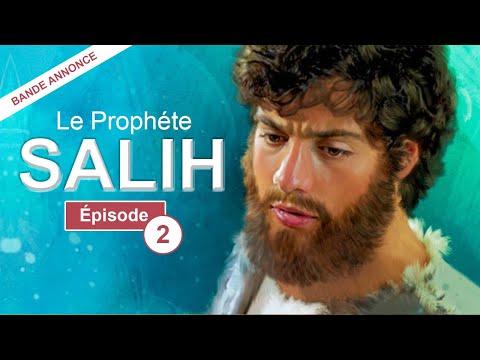 Salih - Épisode 2 - Bande Annonce   Jeff ☑️