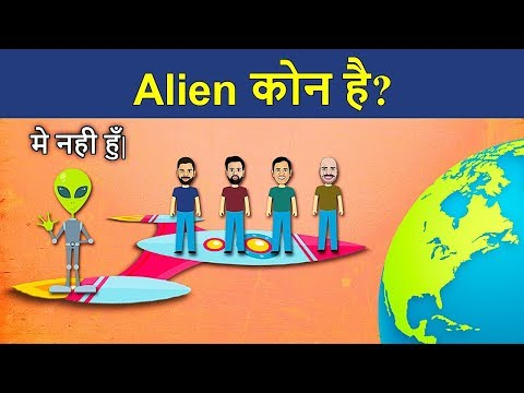 Cosmos Adventure Puzzle | Jasoosi Paheliyan | Bollywood Lessons