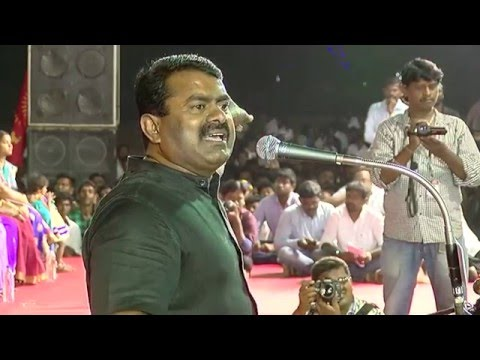 Naam Tamilar Seeman Introduce 234 Candidates And Gives Ferocious Public Speech - Must Watch