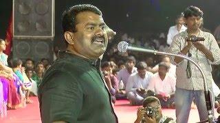 Naam Tamilar Seeman Introduce 234 Candidates And Gives Ferocious Public Speech - Must Watch