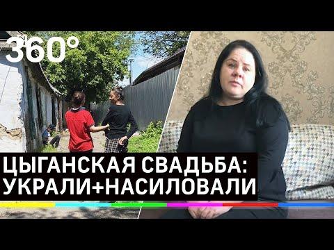 Под суд за помощь цыганам. Многодетную мать обвиняют в похищении и изнасиловании ребёнка