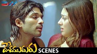 Allu Arjun Tries to Tempt Hansika | Desamuduru Telugu Movie Scenes | Ali | Puri Jagannadh