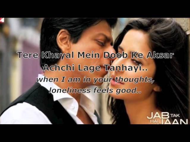 Saans mein teri saans mili lyrics with English Translation Travel Video