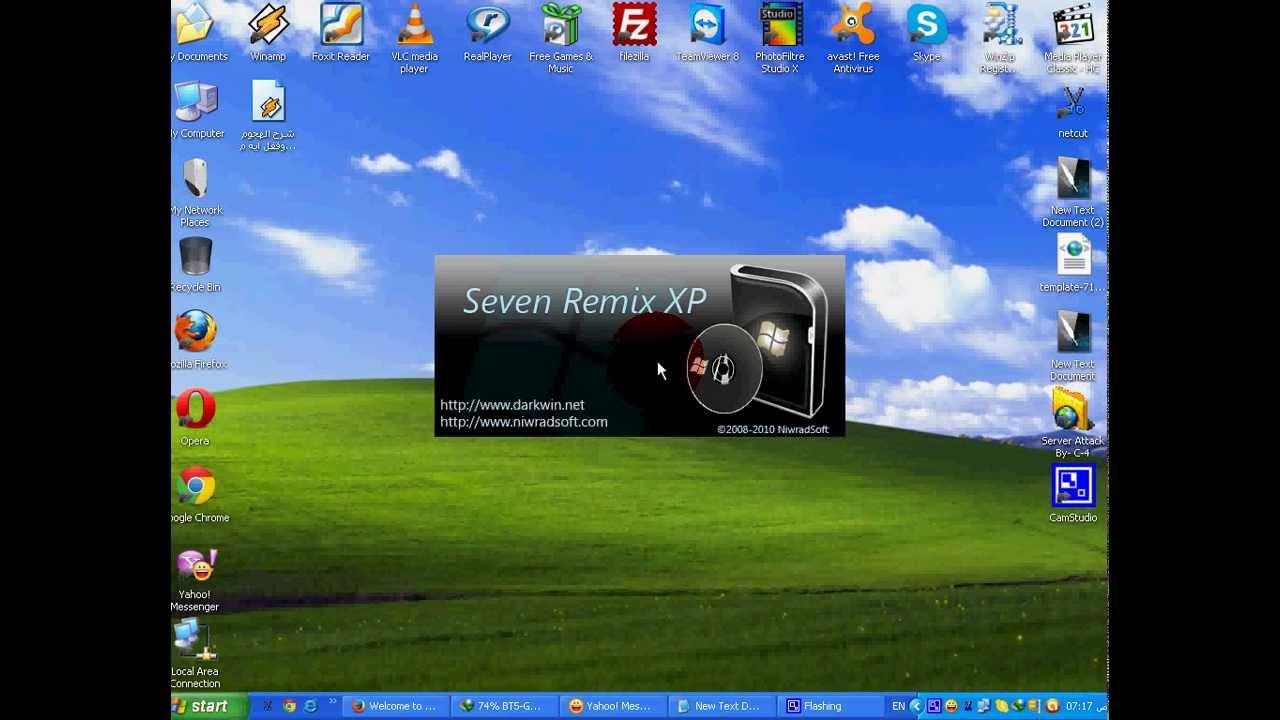 تحميل برنامج تغير شكل الويندوز Xp الى ويندوز 7