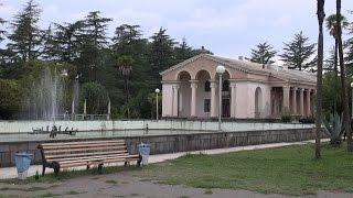Абхазия 12.  Алахадзе