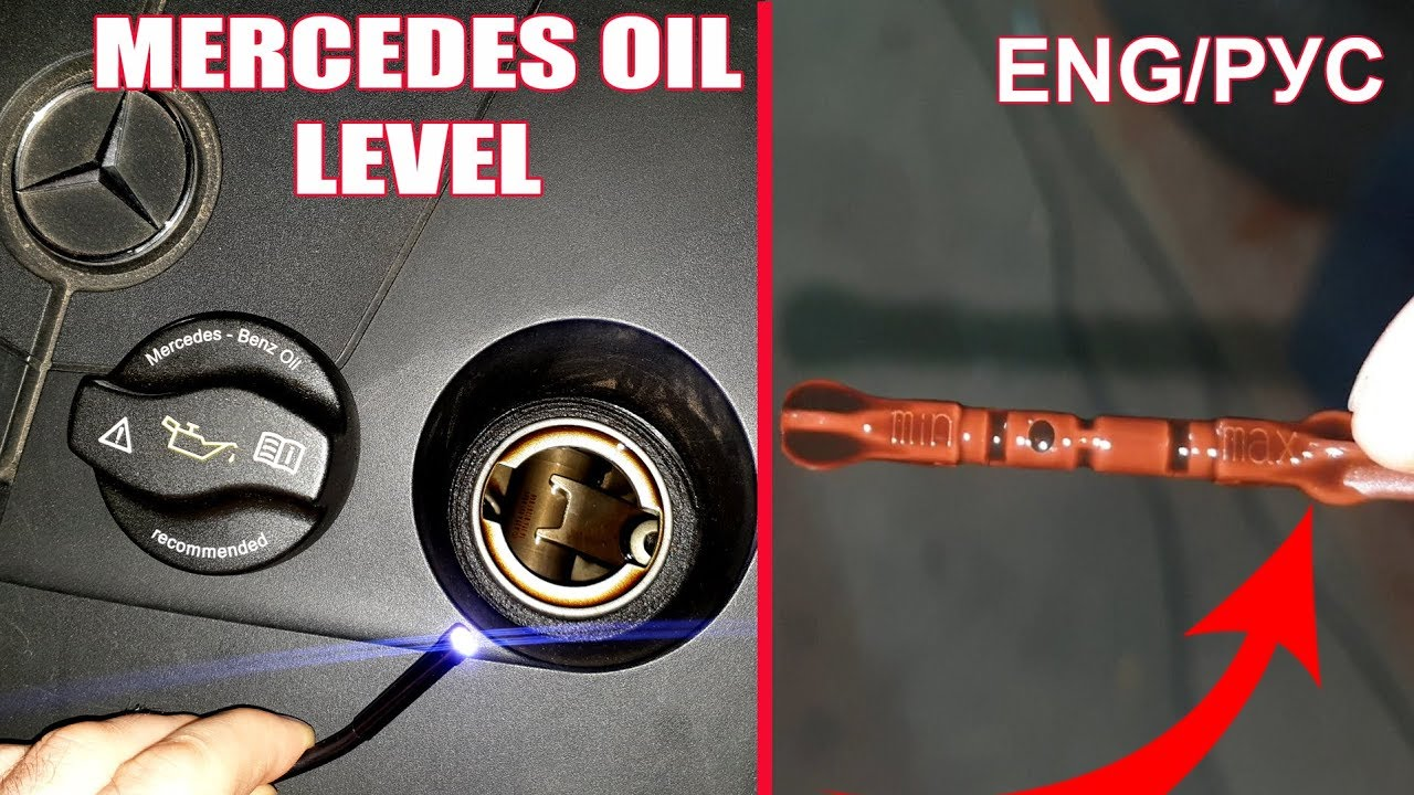 Mercedes W212 Excess engine oil level / My Oil Level Overfilled
