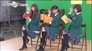 SUPER☆GiRLS スパガ☆Times (No.17) 2015.1.31配信 待望のスパガのオフィ...