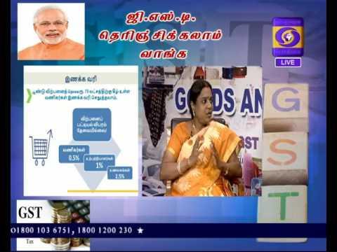 Programme on GST 09-08-2017