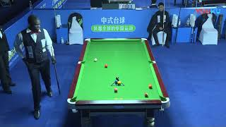Wisdom Ndige (ZIM) VS William Leong (MAS) - International Qual - 7th World Chinese Pool Masters