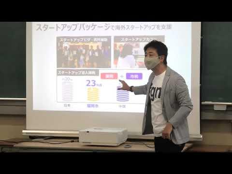 福岡市長高島宗一郎 竹本直一内閣府特命担当大臣(科学技術政策)の福岡市への視察がありました