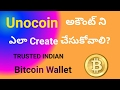 How To Create  Bitcoin Wallet Unocoin Account in Telugu