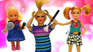 Мультик Барби - Штеффи и Стейси переодели Кевина. Смешное видео - Играем в куклы