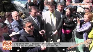Севастопольский дельфинарий(, 2013-04-26T18:44:30.000Z)