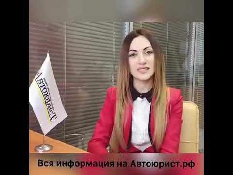 ШТРАФ ЗА ТОНИРОВКУ 2020 ГОД.новости, авто