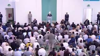 Sermon du vendredi 05-07-2013 - Islam Ahmadiyya