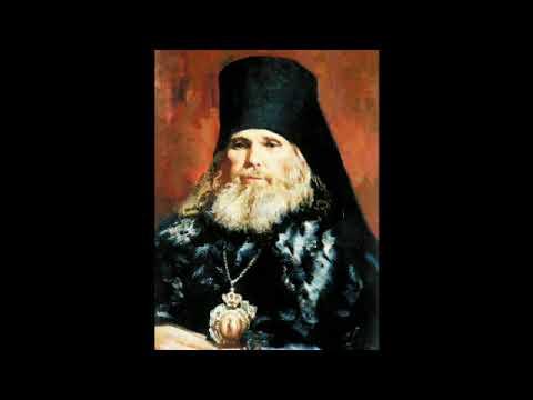 Акафист святителю Филарету, архиепископу Черниговскому 22.08