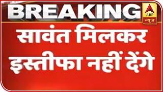 Arithmetic in Favor of Shiv Sena? | Debate | ABP News