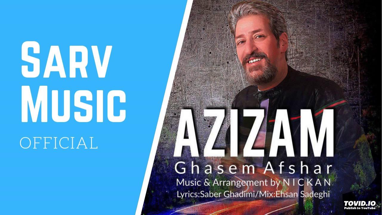 Download Ghasem Afshar - Azizam    قاسم افشار عزیزم