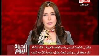 فيديو.. الجامعة العربية: الاتحاد الأوروبي شريك مهم لحل الأزمة الليبية