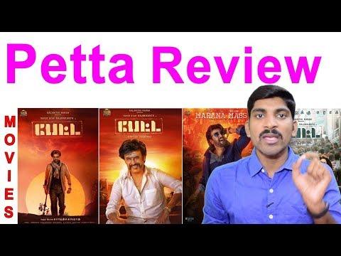 Petta Review | FDFS | Neutral Review | Petta படம் எப்படி இருக்கு? |  Tamil | Vicky