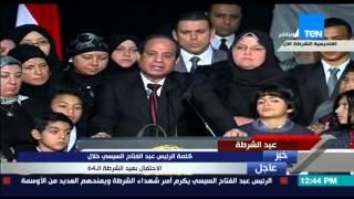 """عيد الشرطة - تعليق الرئيس السيسى عن الأحداث فى تونس قبل ذكرى الثورة """"متضيعوش بلدكوا"""""""
