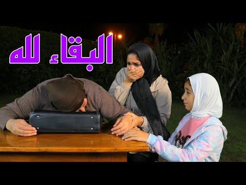 مررات ابن تطررد حماتها من البيت و السبب !!