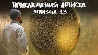 Takashi Murakami в Москве. Премьера «Убийство в Во...