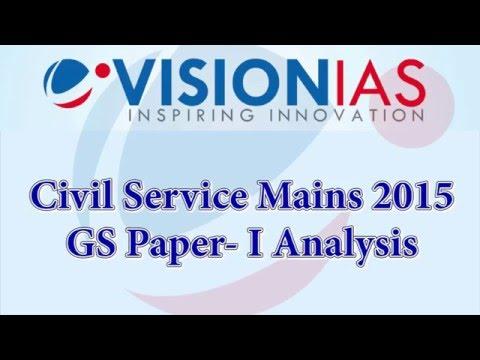 Civil Services Mains 2015 GS Paper- I Analysis