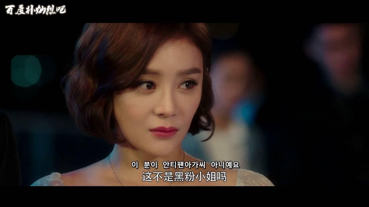 Download 【灿吧字幕组】그래서 나는 안티팬과 결혼했다 예고 한국어 버전