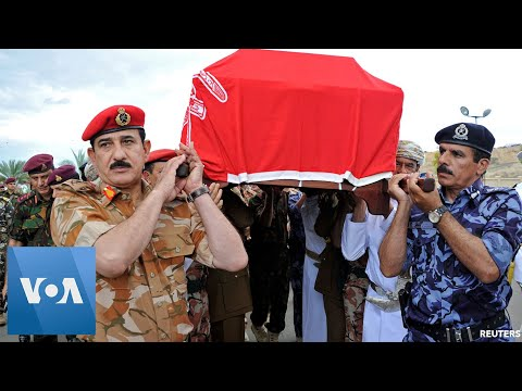 Funeral of Oman Sultan Qaboos in Muscat