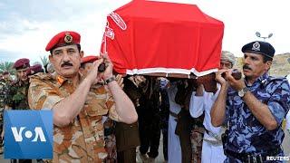 Funeral of Oman Sultan Qaboos in Muscat
