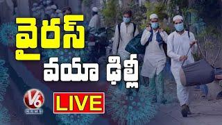 Corona via Delhi to Telangana | Coronavirus Updates: 2nd April 2020  Telugu News