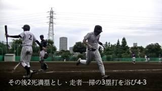 2017/7/23 明治ホールディングス野球部戦