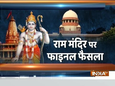 Ayodhya dispute: Supreme Court to hear civil appeals today
