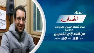 أحمد مرتضى: سأكون رئيس نادي الزمالك في يوم من الأيام (فيديو) | المصري اليوم