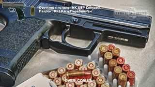 Бронедвери пуленепробиваемые: расстрел из пистолетов дверей BODYGUARD™ 3-4 классов