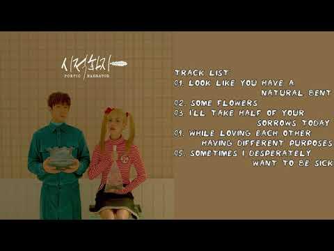 [Full Album] Poetic Narrator – Poetic License