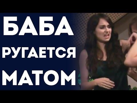 Русская девушка с матами кончает сайт