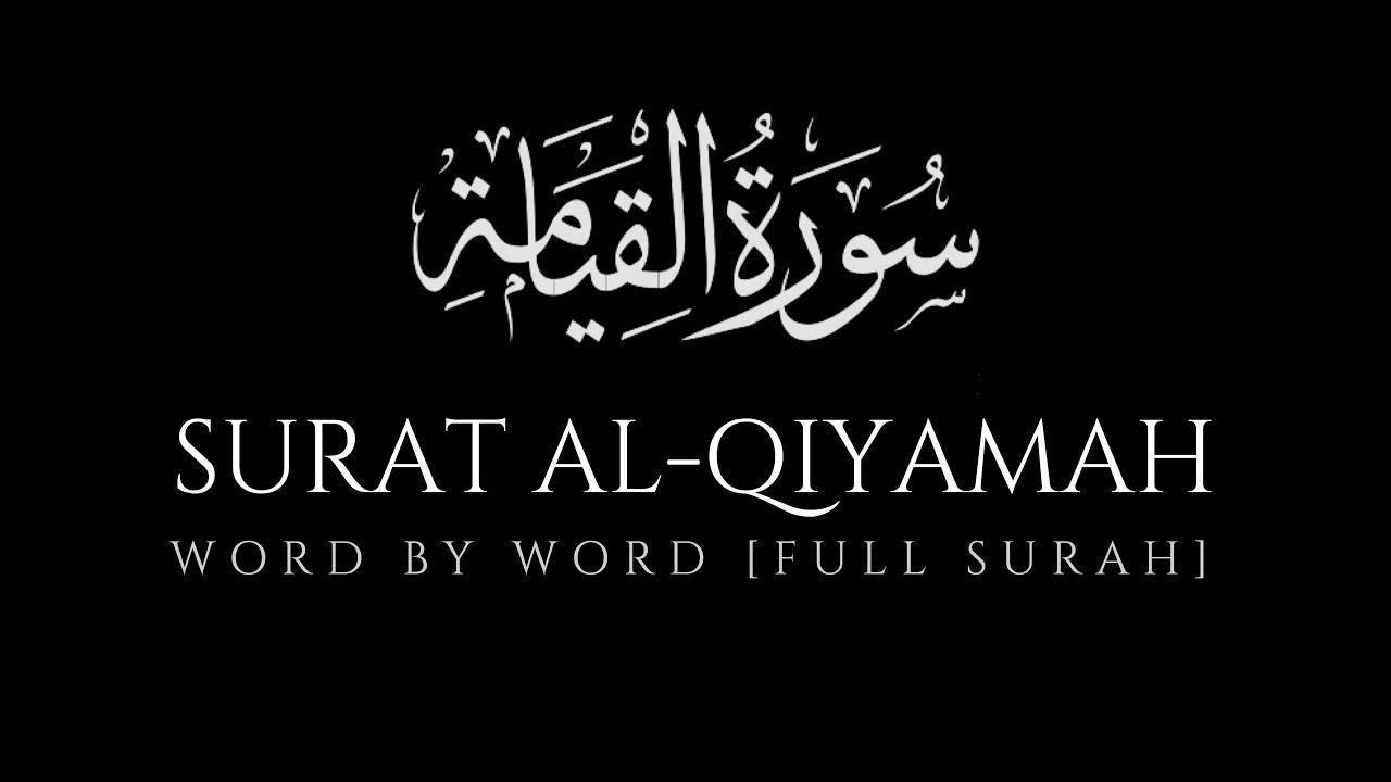 Surah Qiyamah (75) | Word by Word (Full Surah) Mishary Rashid Al Afasy