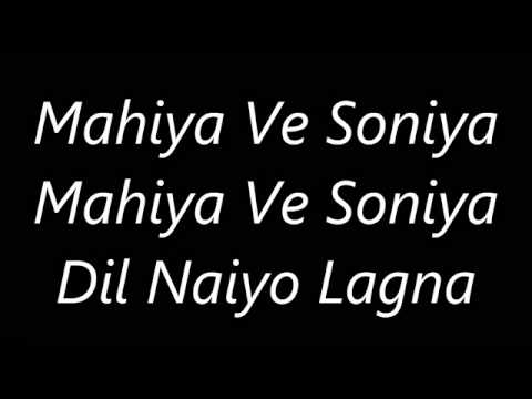 Atif Aslam's Mahiya Ve Soniya 's Lyrics   YouTube