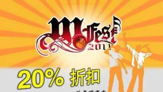 M-Fest 2011