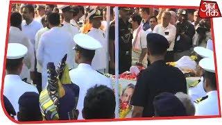अलविदा मनोहर पर्रिकर | Farewell Manohar Parrikar