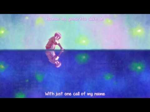 Nagato Yuki chan no shoushitsu , ending