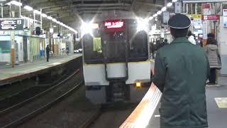 【終夜運転】近鉄5800系普通榛原行き発車と5820系5852編成急行大阪上本町行き到着発車